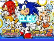 Game Pjinns sonic megacollection jigsaw