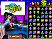Game Jewel deluxe